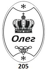 gravirovka korona