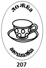 gravirovka kruzhka