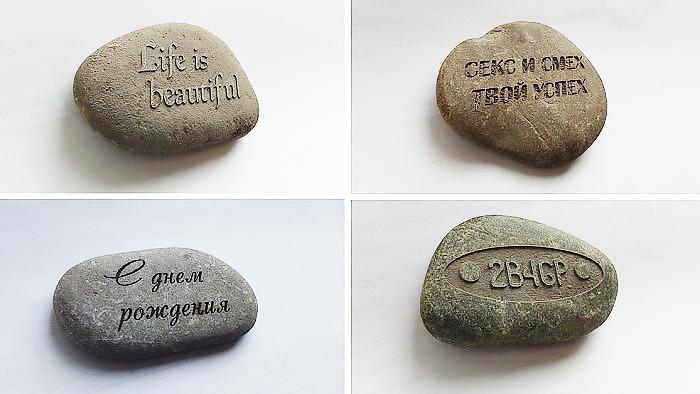 гравировочные надписи