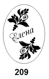 imennaya-lozhechka