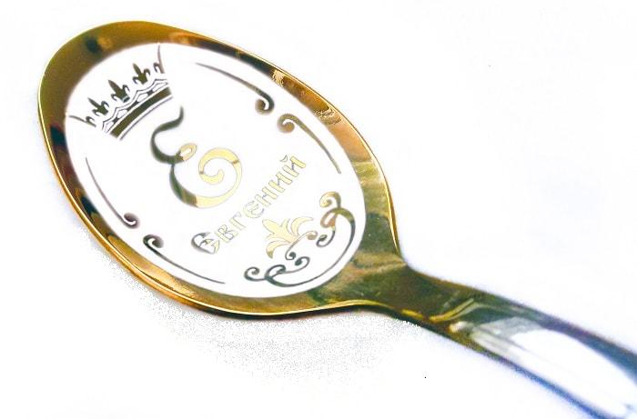 сувенир для Евгения