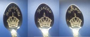 корона на ложке