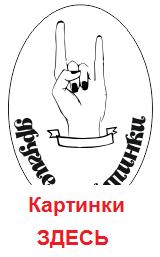 prikolnyie-lozhki