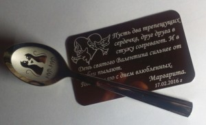 чайная ложечка с визиткой