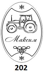 gravirovka-traktora