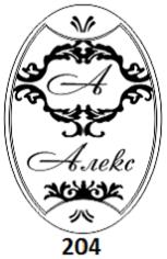 gravirovka-na-lodke-maket