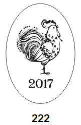 петух 2017 года
