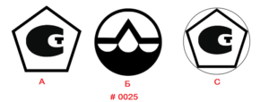 знаки для маркировки