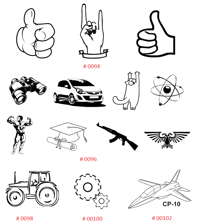 гравировка разных рисунков