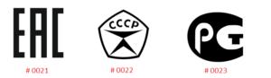 знаки сертификации