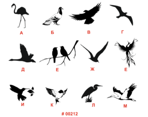 маркировка птиц