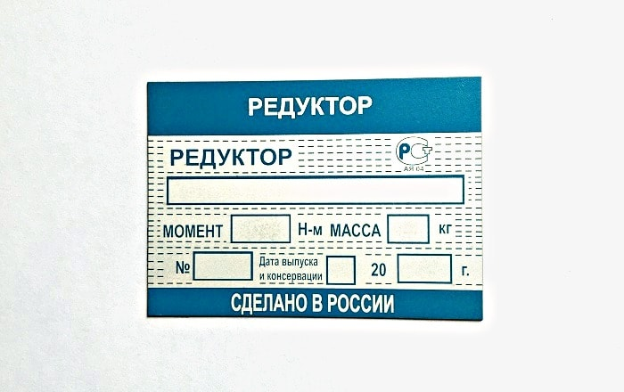 текстовая табличка