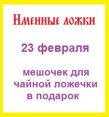 праздник новый год